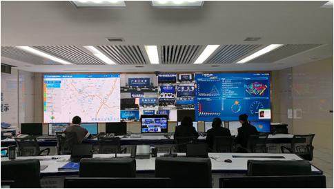 广安区情报指挥中心
