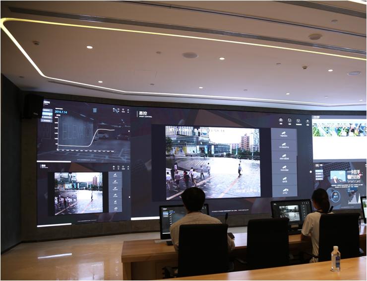 天安云谷-企业服务中心