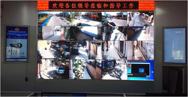 临沧公安局指挥中心